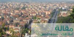 محافظة في تركيا 240x120 - كم محافظة في تركيا واهميتها