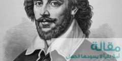 1 37 240x120 - روائع الشعر العالمي وليم شكسبير سونيت 135
