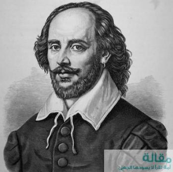 1 37 - روائع الشعر العالمي وليم شكسبير سونيت 121