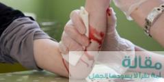 1 45 240x120 - اسباب عدم توقف الدم عند الجروح