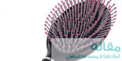 طريقة مثالية للحفاظ على نظافة فرشاة الشعر