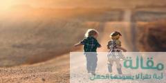 15 7 240x120 - الشاعر العالمي أوكتافيو باث أثر العماد
