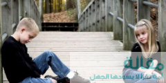 18 5 240x120 - الشاعر العالمي أوكتافيو باث كونشرتو في الحديقة