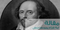 4 15 240x120 - روائع الشعر العالمي وليم شكسبير سونيت 99