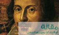5 15 202x120 - روائع الشعر العالمي وليم شكسبير سونيت 100