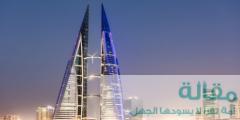 5 4 240x120 - افضل 10 اماكن سياحية في البحرين للعائلات