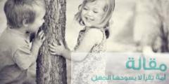 6 17 240x120 - الشاعر العالمي أوكتافيو باث وَحي