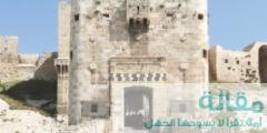 6523 240x120 - قلعة حلب في اي عصر شيدت ومن بناها