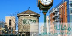 7 14 240x120 - مدينة لينكولن عاصمة ولاية نبرسكا الامريكية بالصور
