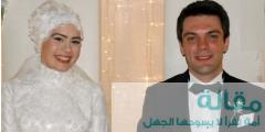 بالصور زفاف بهادير ينيشهيرولوغلو