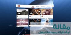 ff 240x120 - تحميل تطبق YouTube VR أحدث إصدارات جوجل بلاي