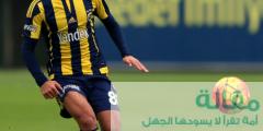 السيرة الذاتية للاعب كرة القدم ياسر سباسي