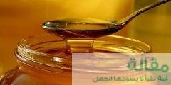 طرق التميز بين العسل الأصلي من المغشوش