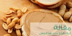 اهمية الفول السوداني