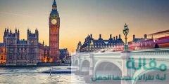 نبذة عن السياحة في لندن