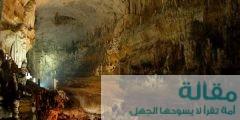 1 259 240x120 - الطبيعة في لبنان