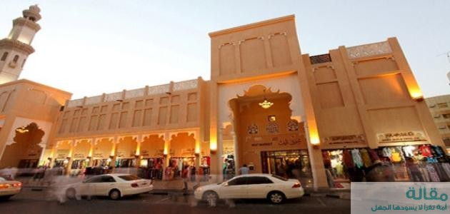 1 261 - سوق نايف في دبي