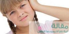 1 436 240x120 - علاج وجع الأذن