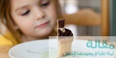 1377384 240x120 - اطعمة مفيدة للاطفال في شهر رمضان