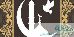 ما هو الفرق بين النبي والرسول