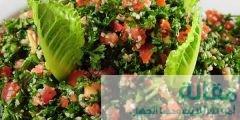 عمل التبولة 240x120 - عمل التبولة اللبنانية
