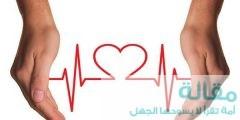 ما هو علاج خفقان القلب بالأعشاب