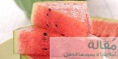 أهمية و فوائد البطيخ