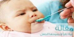 تغذية الطفل الرضيع 240x120 - تغذية الرضيع في الأيام الأولى