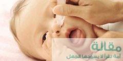 نعالج البلغم عند الرضع 240x120 - طريقة علاج البلغم عند الرضع