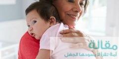 الجدات لتربية الأطفال 810x608 240x120 - نصيحة الجدة في تربية الطفل
