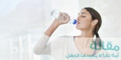 ما مقدار الماء الذي يحتاجه الجسم يوميًا