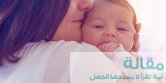 1 45 240x120 - طرق علاج البرد للمرضعة