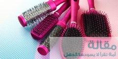 1 62 240x120 - طرق تنظيف فرشاة الشعر