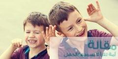 1537221 240x120 - علاج قلة الانتباه عند الصغار