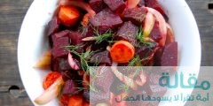16516 beetroot salad and onions 240x120 - تقديم سلطة الشمندر والبصل