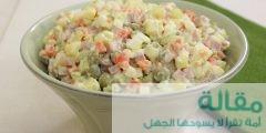 20053 pea salad with mayonnaise 240x120 - مكونات سلطة البازلاء بالمايونيز