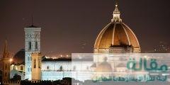 معلومات رائعه عن مدينه فلورنسا