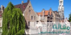 معلومات عن مدينة بروج البلجيكية