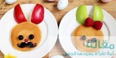 اهميه وجبة الافطار لطلاب المدارس