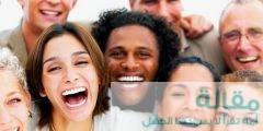 للضحك فوائد صحية خطيرة