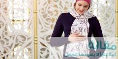 تأثير الصيام على الأم الحامل والجنين