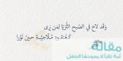 بن الجلاح 240x120 - اهم المعلومات حول احيحه ابن الجلاح
