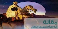 ابو فراس الحمداني 240x120 - تعرف علي الشاعر ابو فراس الحمداني