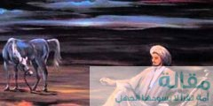 امرؤ القيس 240x120 - معلومات عن الشاعر امرؤ القيس