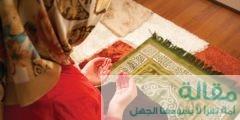 اجمل الادعيه المختلفه لصلاه قضاء الحاجه