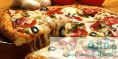 طريقة عمل بيتزا دايت في المنزل