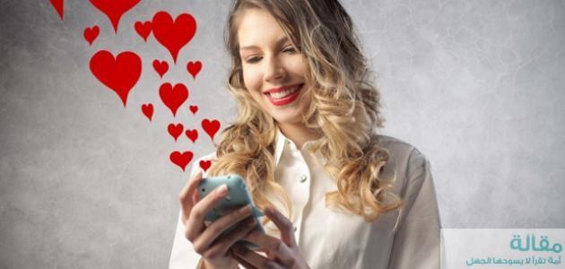 رسائل الحب - أجمل رسائل الحب والغرام