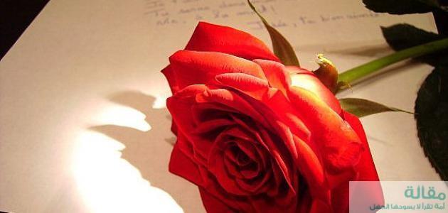 الرسائل الغرامية - اجمل الرسائل الغرامية بين المحبين