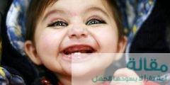 اجمل النكات السورية الحلوة