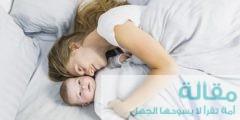 كيفية تربية الطفل من الولادة